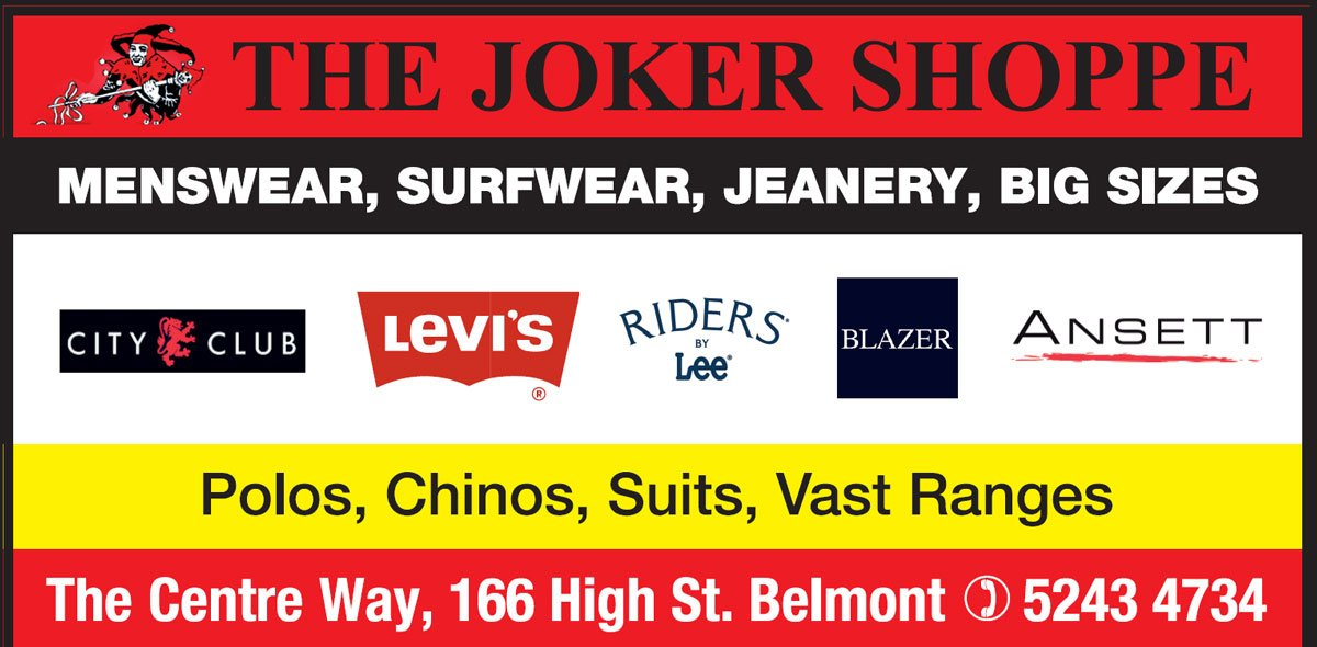 The Joker Shoppe